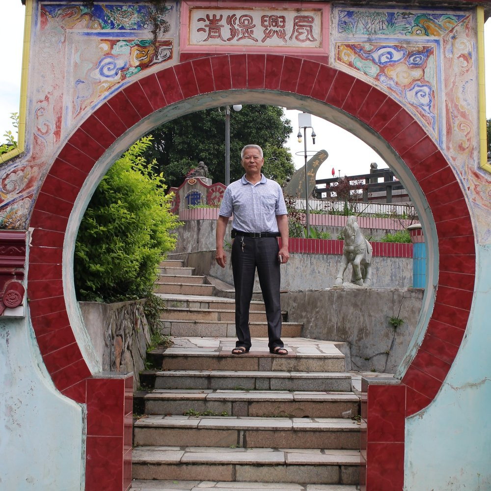 Master Pan Cheng Miao.JPG