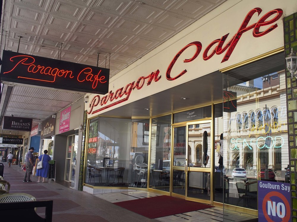 The old Paragon Cafe… once removed!