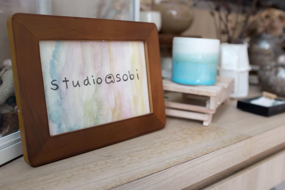 Studio Asobi