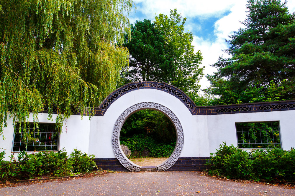 Arriving at the Festival Gardens – a circular arch features in the Chinese Garden…