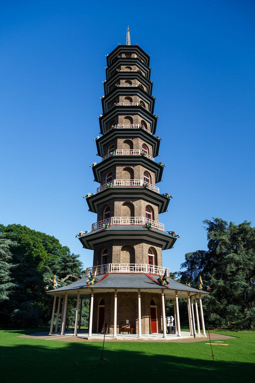 The Great Pagoda.