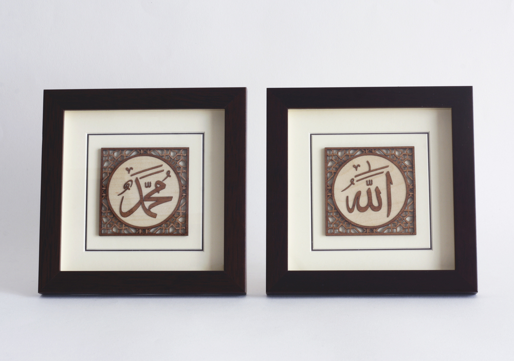 Arabic Calligraphy, Islamic Calligraphy, Allah and Mohammad