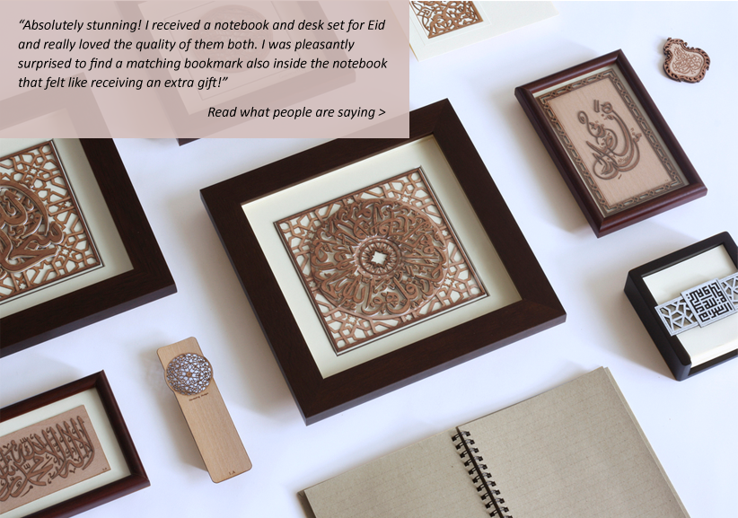 Islamic ART, Islamic Calligraphy and Islamic gifts