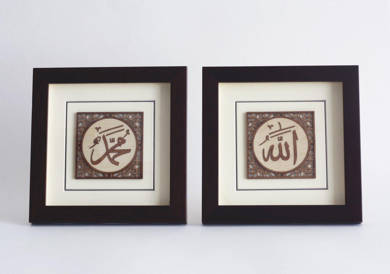 Islamic Artisan | Islamic Art, Arabic Calligraphy & Islamic Gifts ...