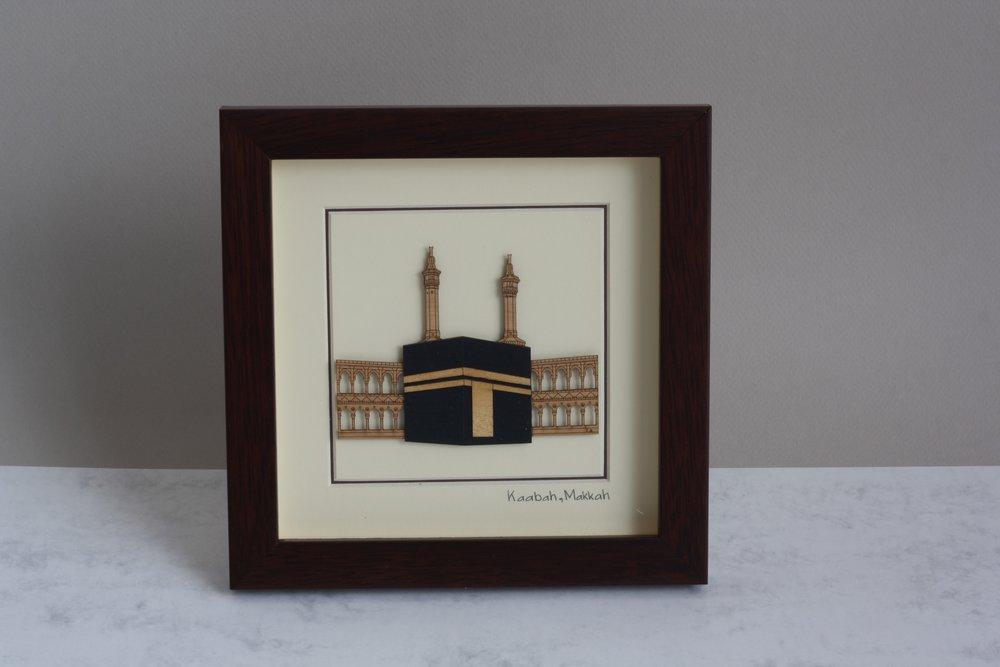 Hajj Gifts - Ka'bah Wall Frame