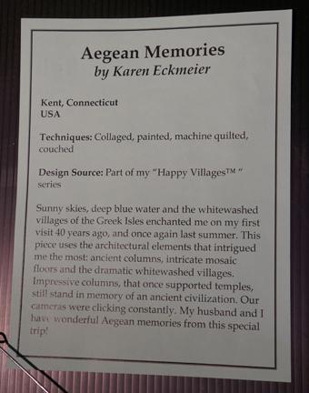Aegean Memories Writeup