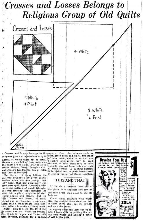 """[media-credit name=""""Denver Post File"""" align=""""aligncenter"""" width=""""495″][/media-credit]"""