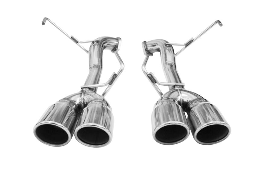 Exhaust system  اقزوز