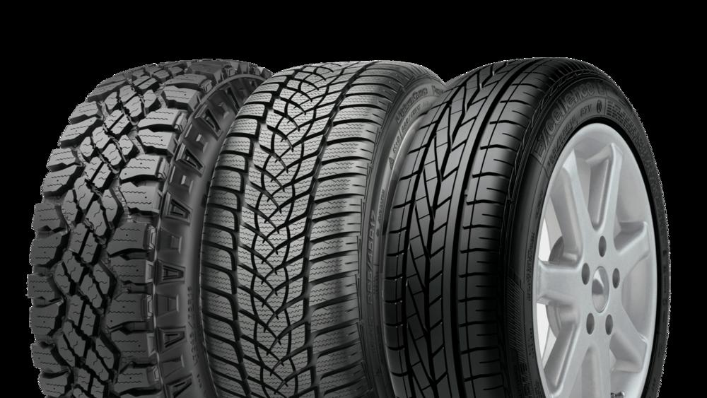 Tires  اطارات