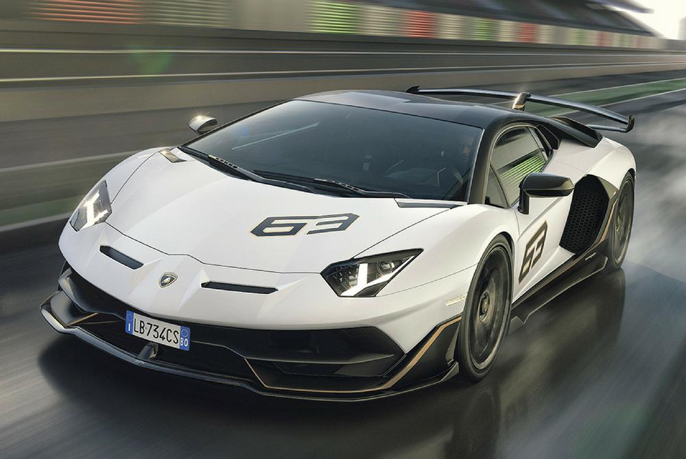 2019-Lamborghini-Aventador-SVJ-Coupe.png