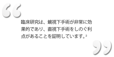 quotes_JP-01.png