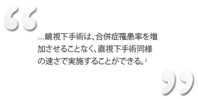 quotes_JP-03.png