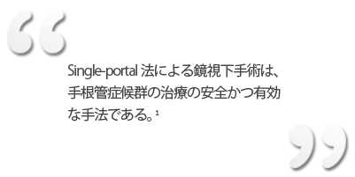 quotes_JP-04.png