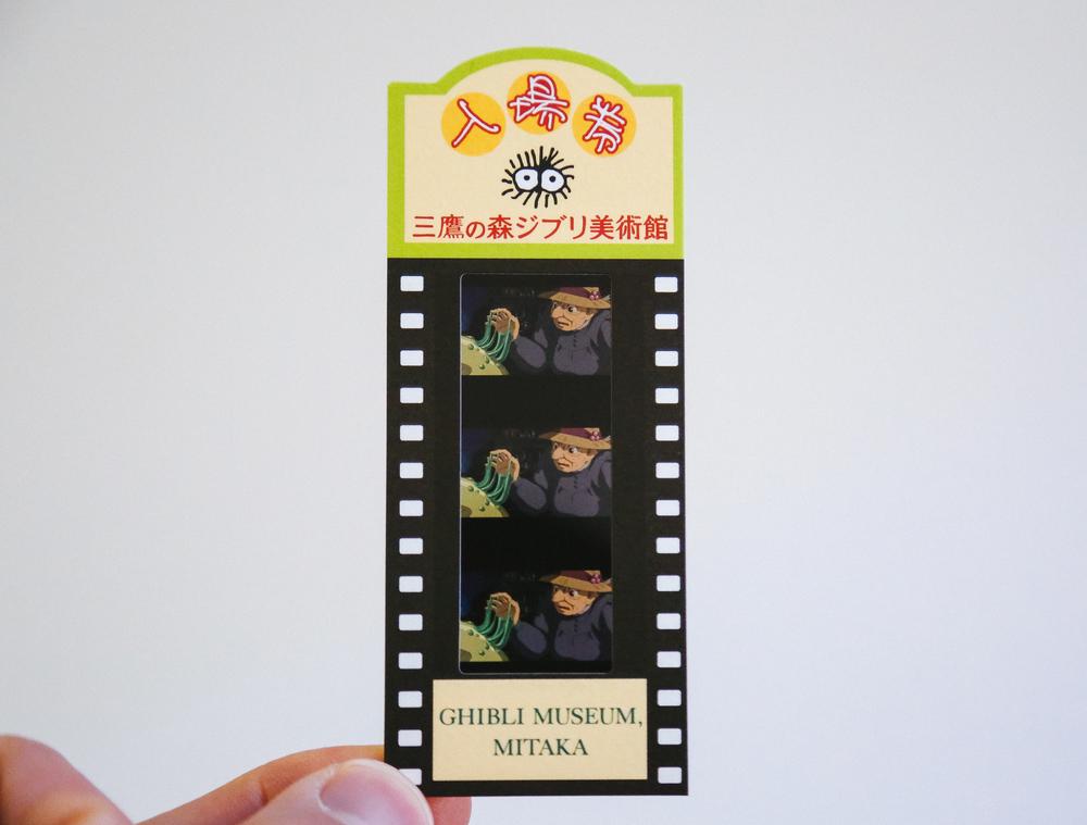 Studio Ghibli Museum Ticket Font Mitaka Eric Bravo Photography