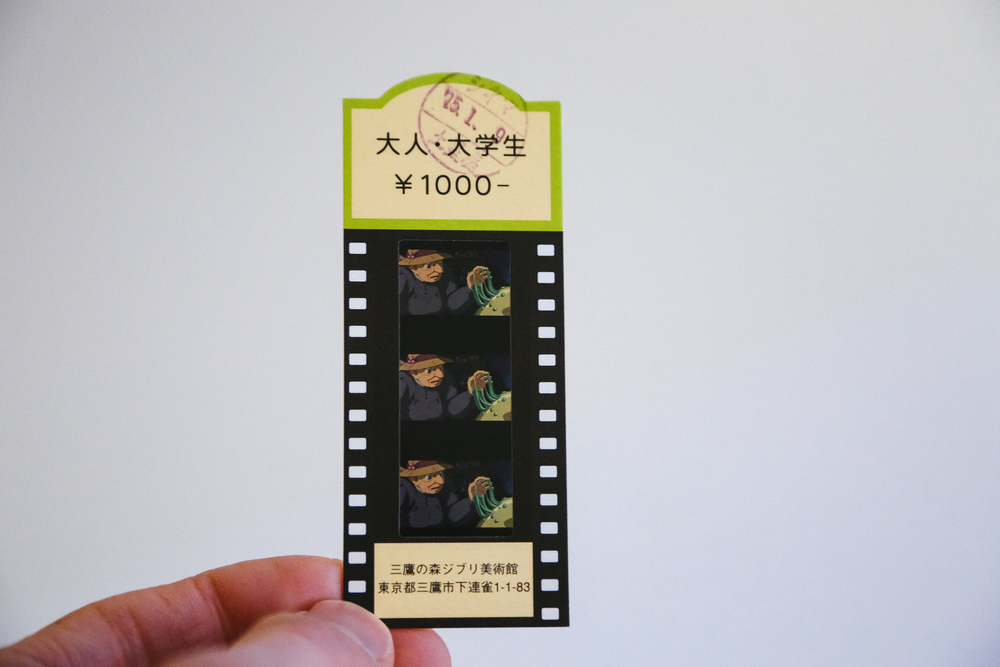 Studio Ghibli Museum Ticket - Eric Bravo Photography
