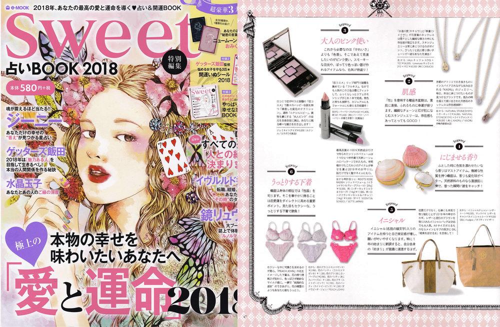 SWEET2018.jpg