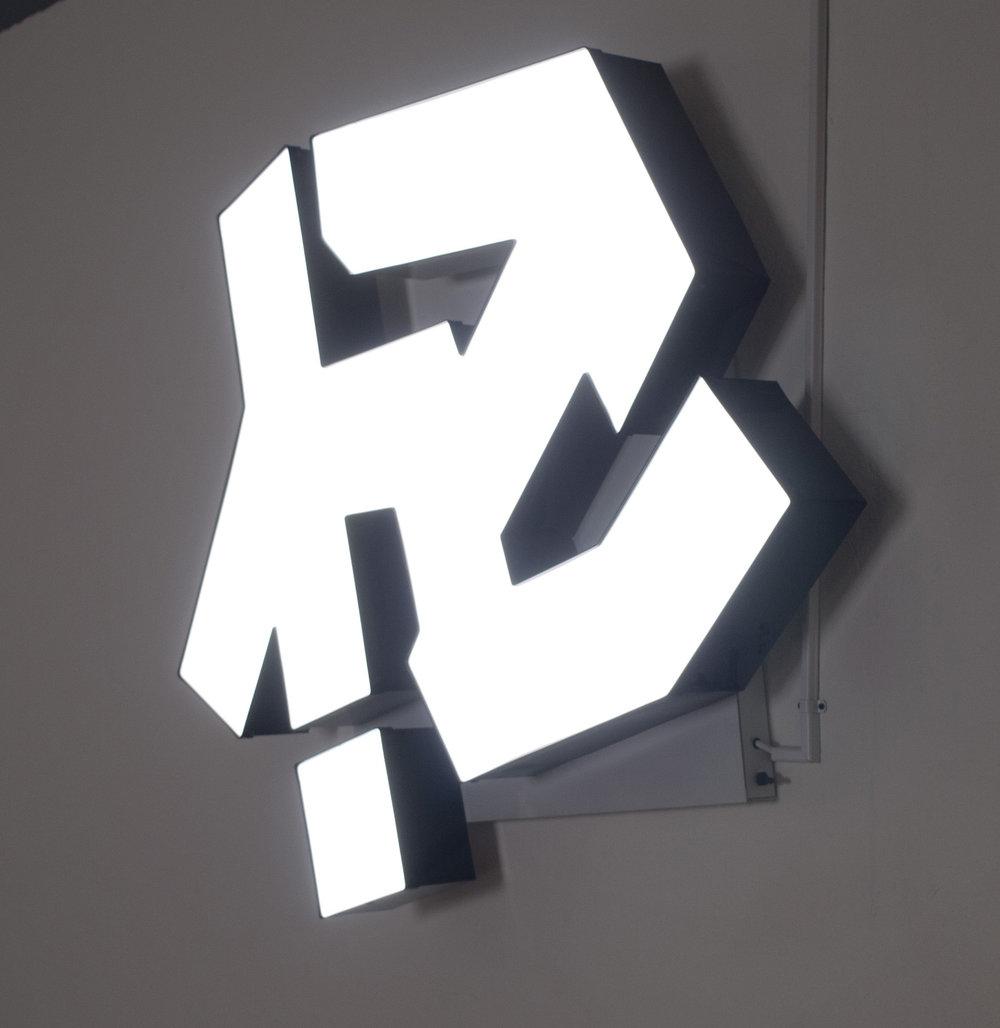 "Self titled, 2016, LED, acrylic, aluminum, power transformer 48x60x8"""