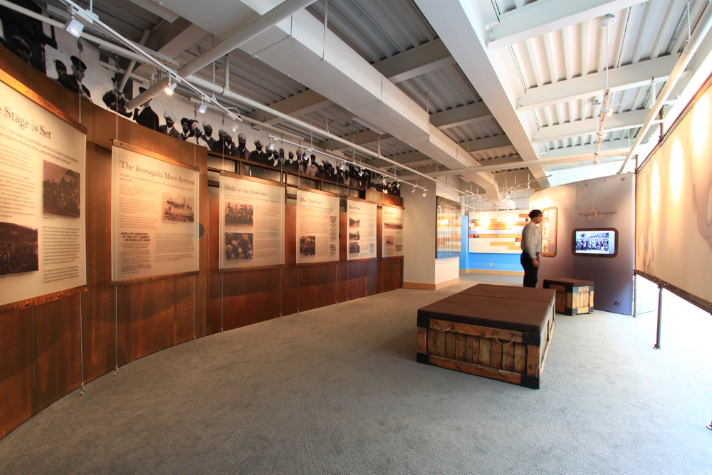 Figure 1  Komagata Maru Museum in Vancouver, B.C., administered by the Kalsa Diwan Society