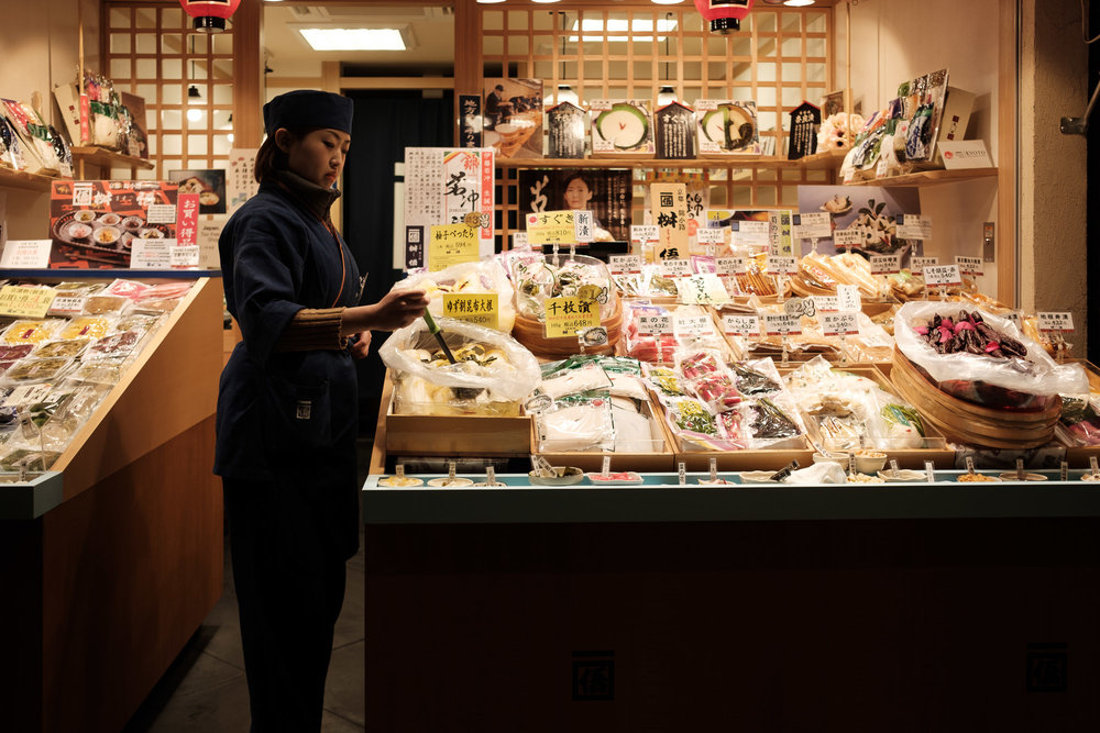 Pickles at Nishiki Dori