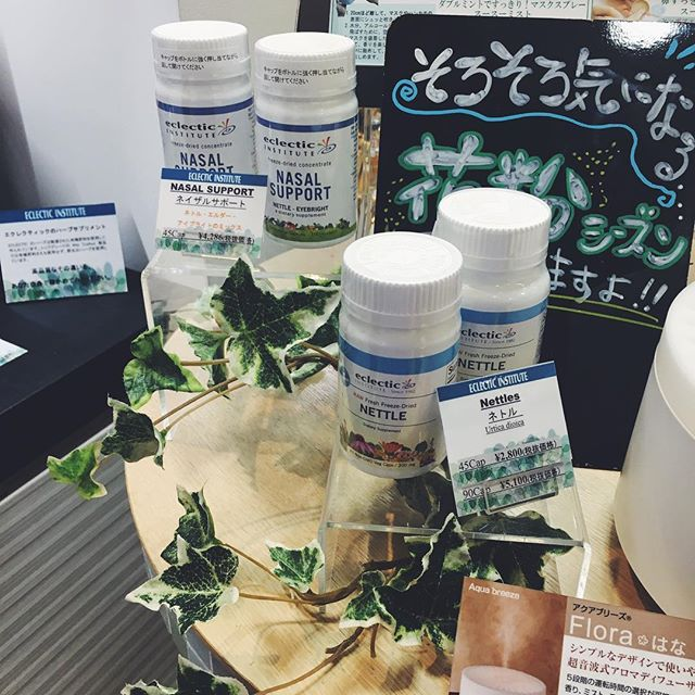 Seen in the wild! Our products for sale in Matsuya Ginza, a department store in Tokyo 🇯🇵 #herbalproducts #herbalhealing #herbalhealth #holistichealth #naturalhealthcare #nettles #freezedriedherbs #nasalsupport #sinussupport #japanshopping