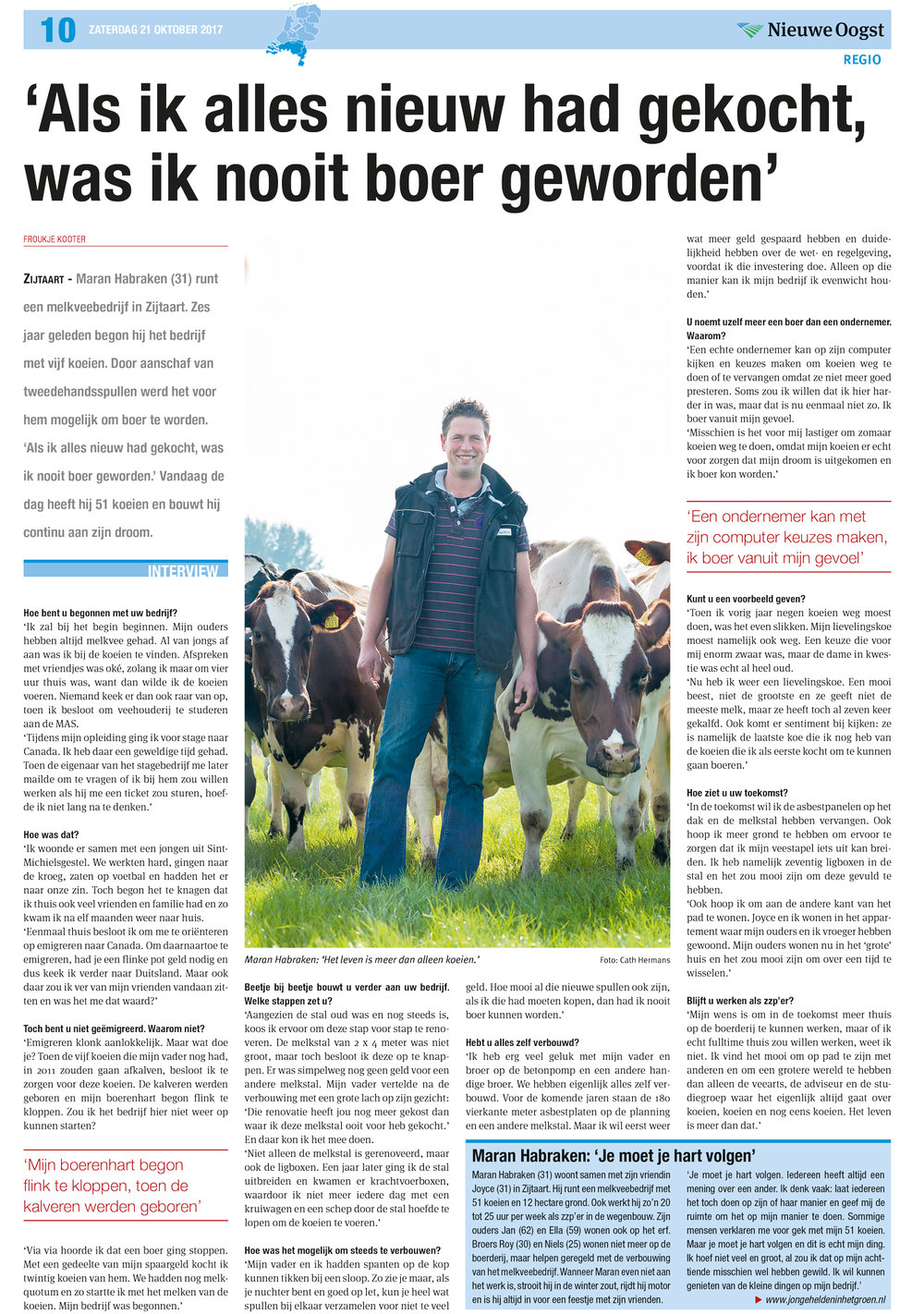 Nieuweoogst-maranhabraken-21-11-17.jpg
