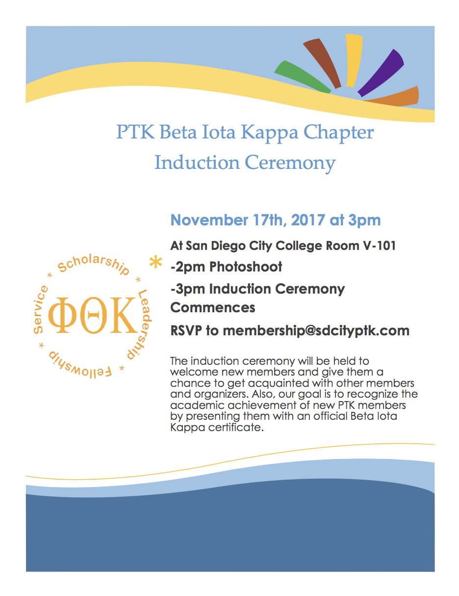 Fall 2017 Induction Ceremony Picture.png