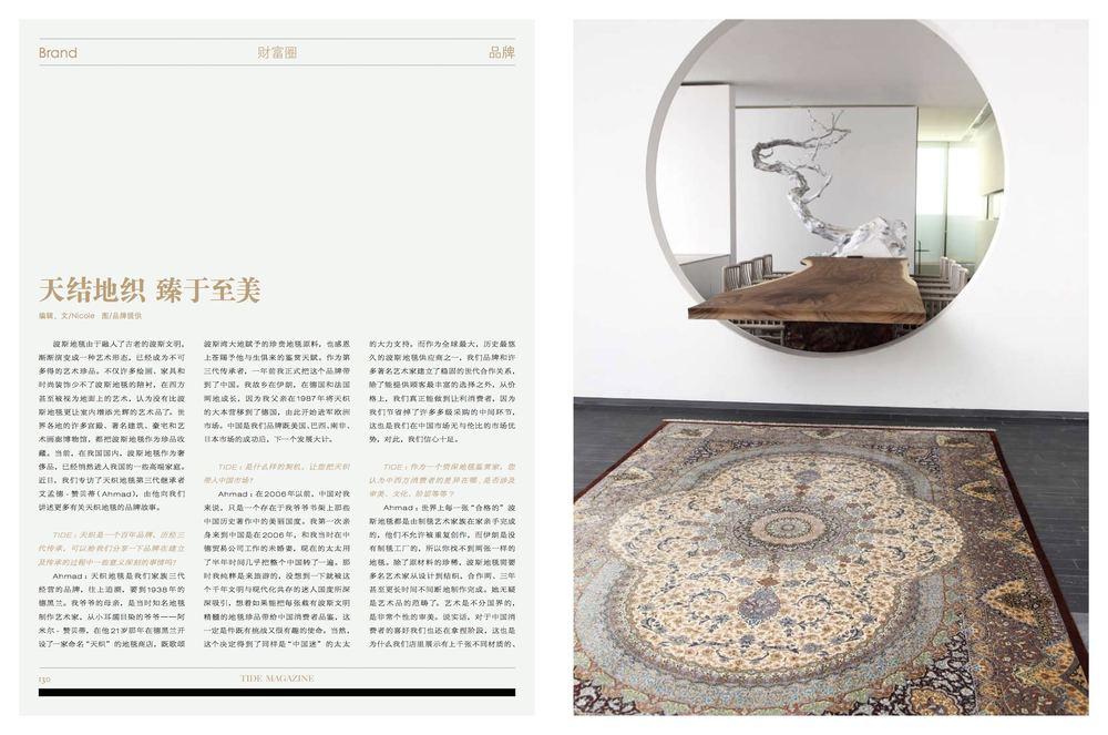TIDE Magazine