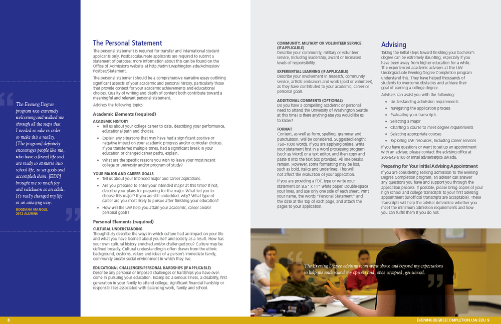 Career Aspiration Essay Scholarship - darkmende