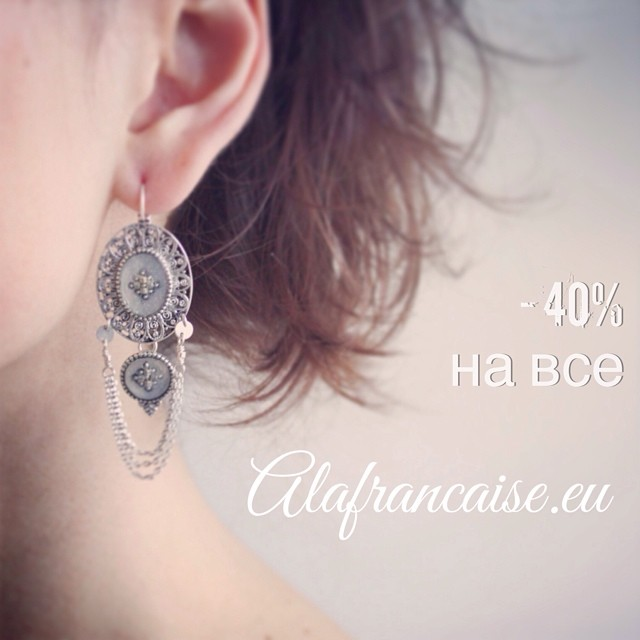 "All the beauties at the alafrancaise.eu are -40%, till 1 July. Use the code ""Summer"", for any questions don't hesitate to contact me) / мы готовим новую коллекцию, а до 1 июля на весь сайт alafrancaise.eu действует скидка -40%! Используйте купон ""Summer"""