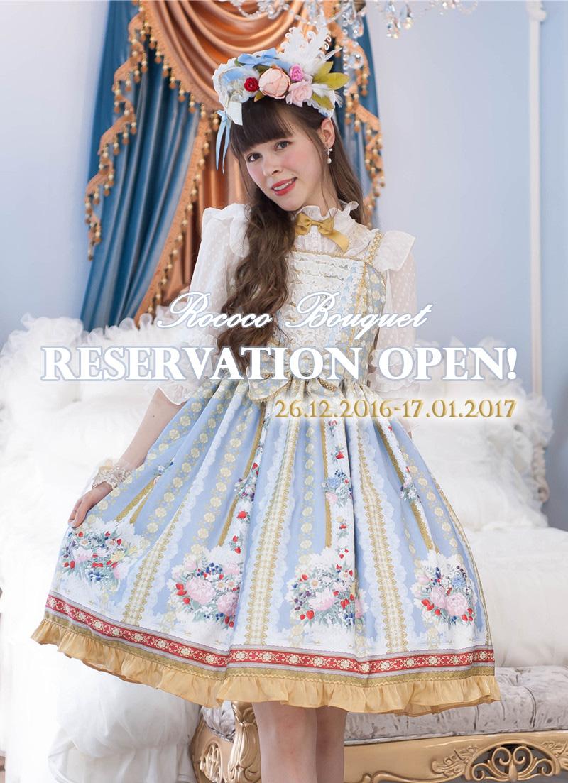 reservation_rococobouquet.jpg
