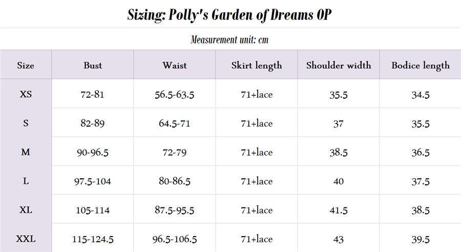 Size Chart_Polly's Garden of Dreams OP_English.jpg