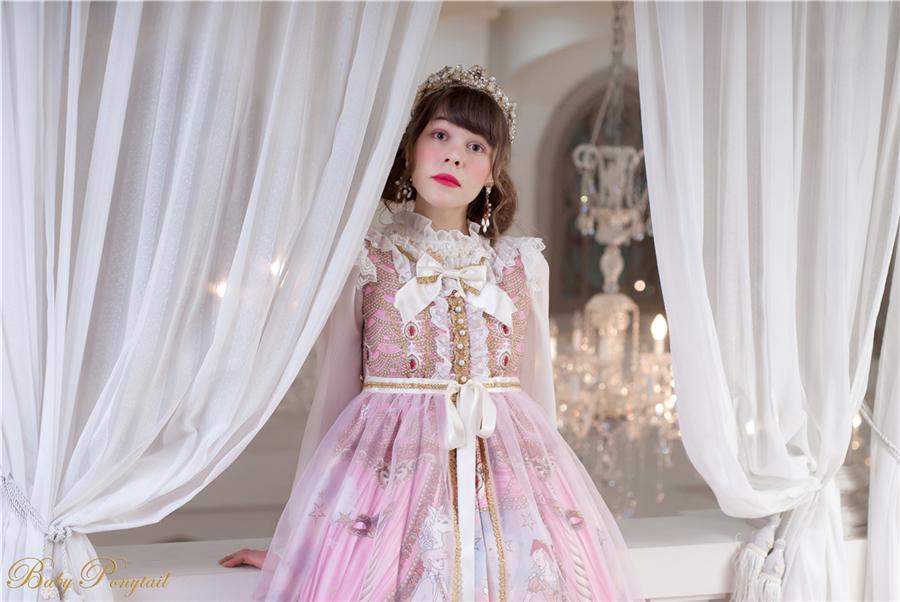 Baby Ponytail Masquerade Ballet Pink JSK_Claudia_01.jpg