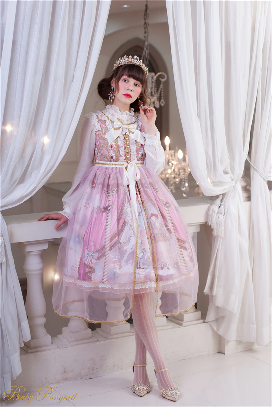 Baby Ponytail Masquerade Ballet Pink JSK_Claudia_08.jpg