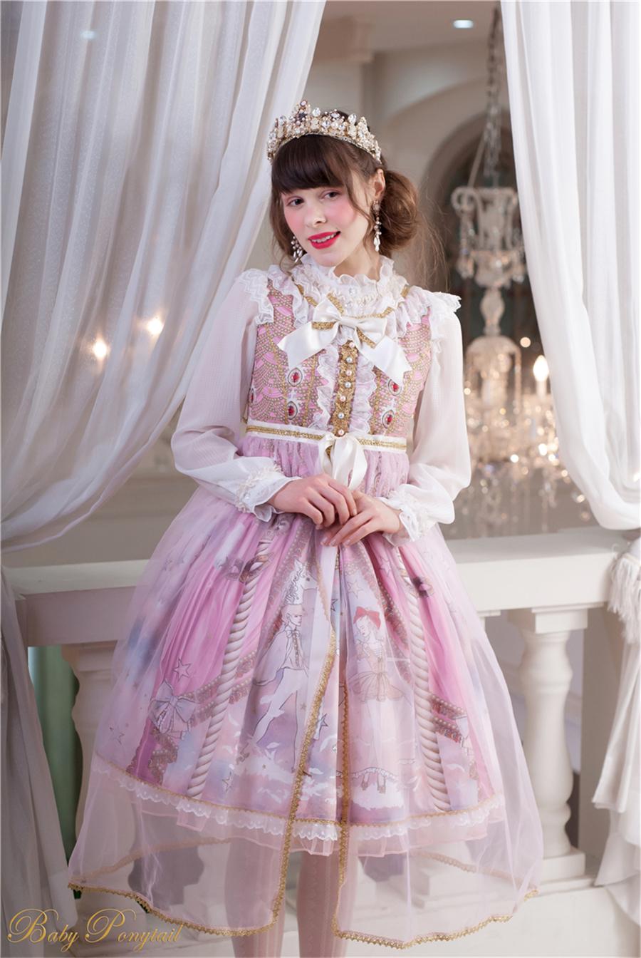 Baby Ponytail Masquerade Ballet Pink JSK_Claudia_09.jpg
