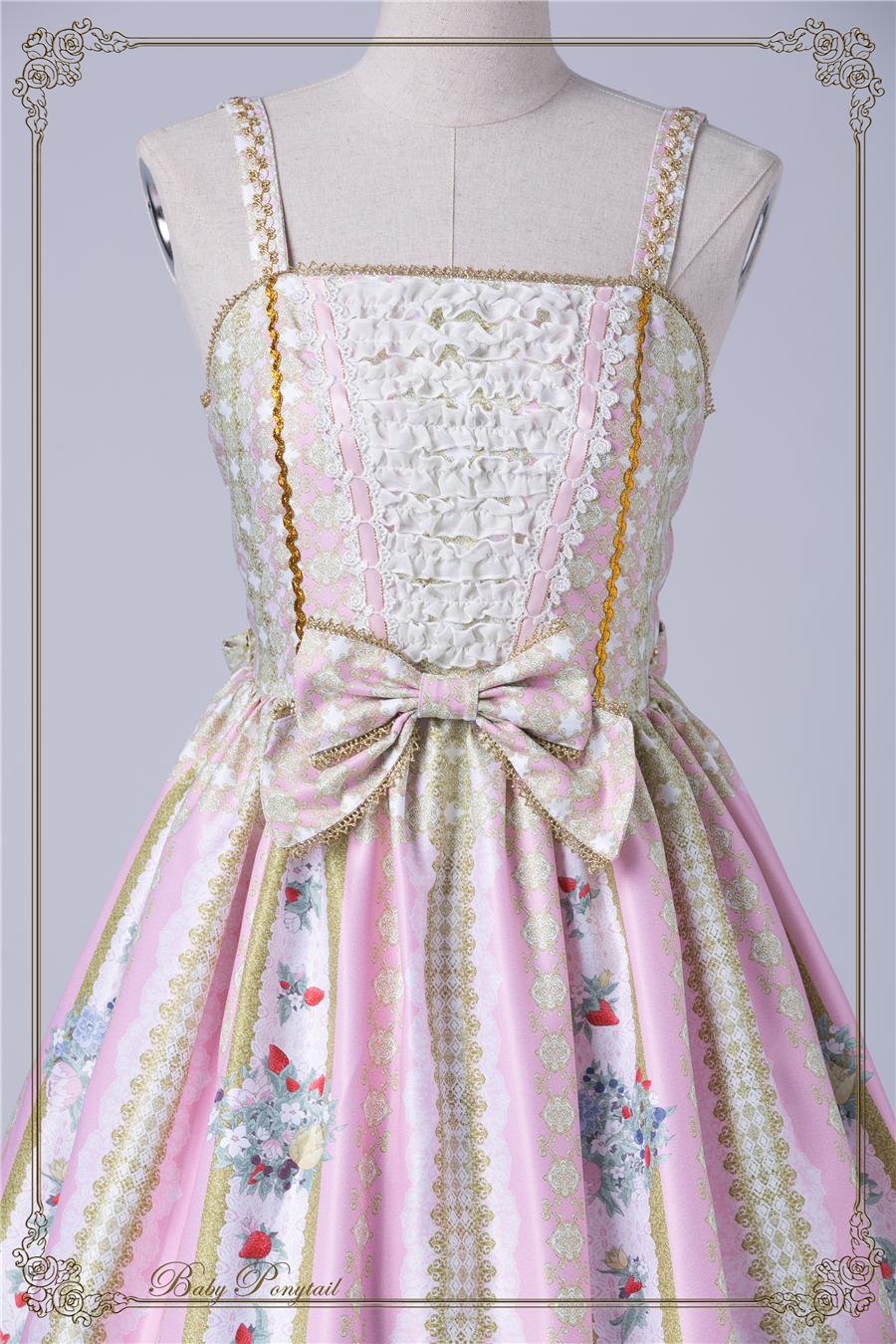 Baby Ponytail_Stock Photo_Rococo Bouquet_JSK Pink_1.jpg