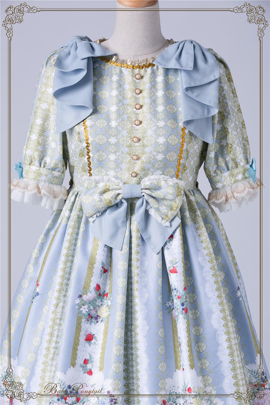 Baby Ponytail_Stock Photo_Rococo Bouquet_OP Sax_1.jpg