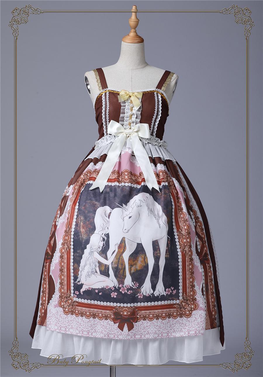 Baby Ponytail_Stock Photo_Unicorn Maiden_JSK Chocolate_1.jpg