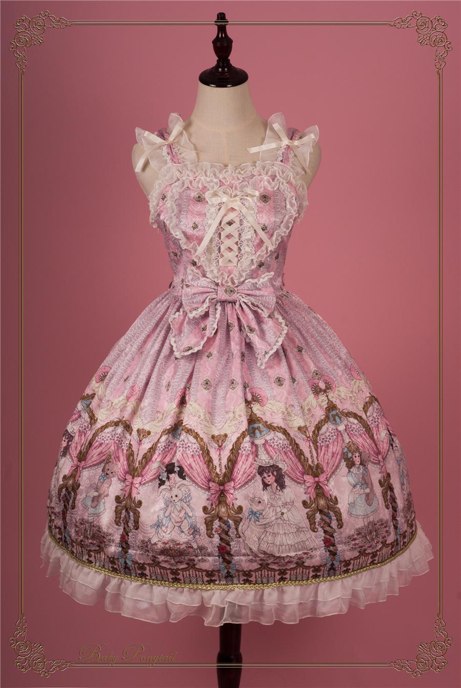 BabyPonytail_Stock Photo_My Favorite Companion_JSK Pink_0.jpg