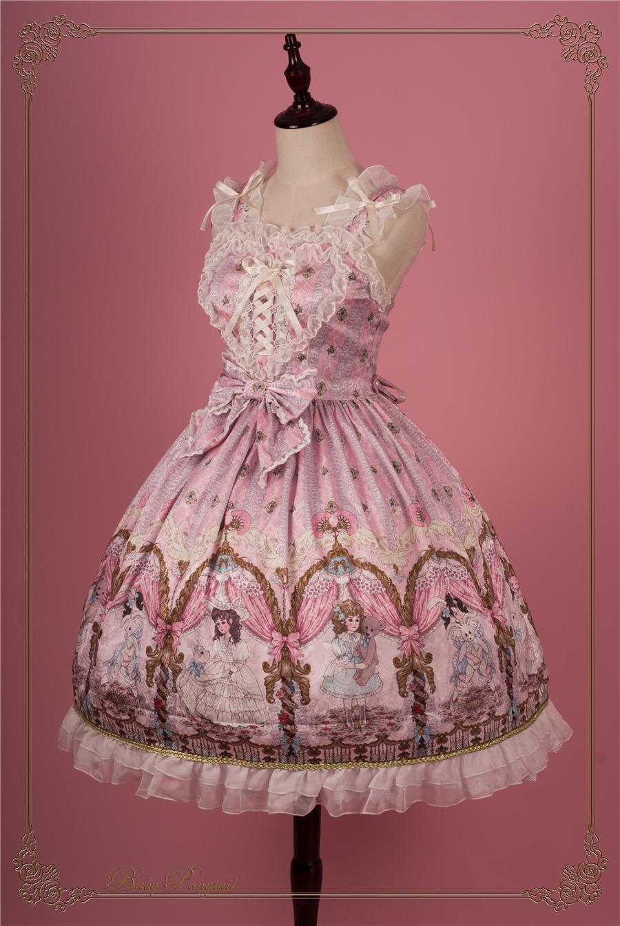 BabyPonytail_Stock Photo_My Favorite Companion_JSK Pink_4.jpg