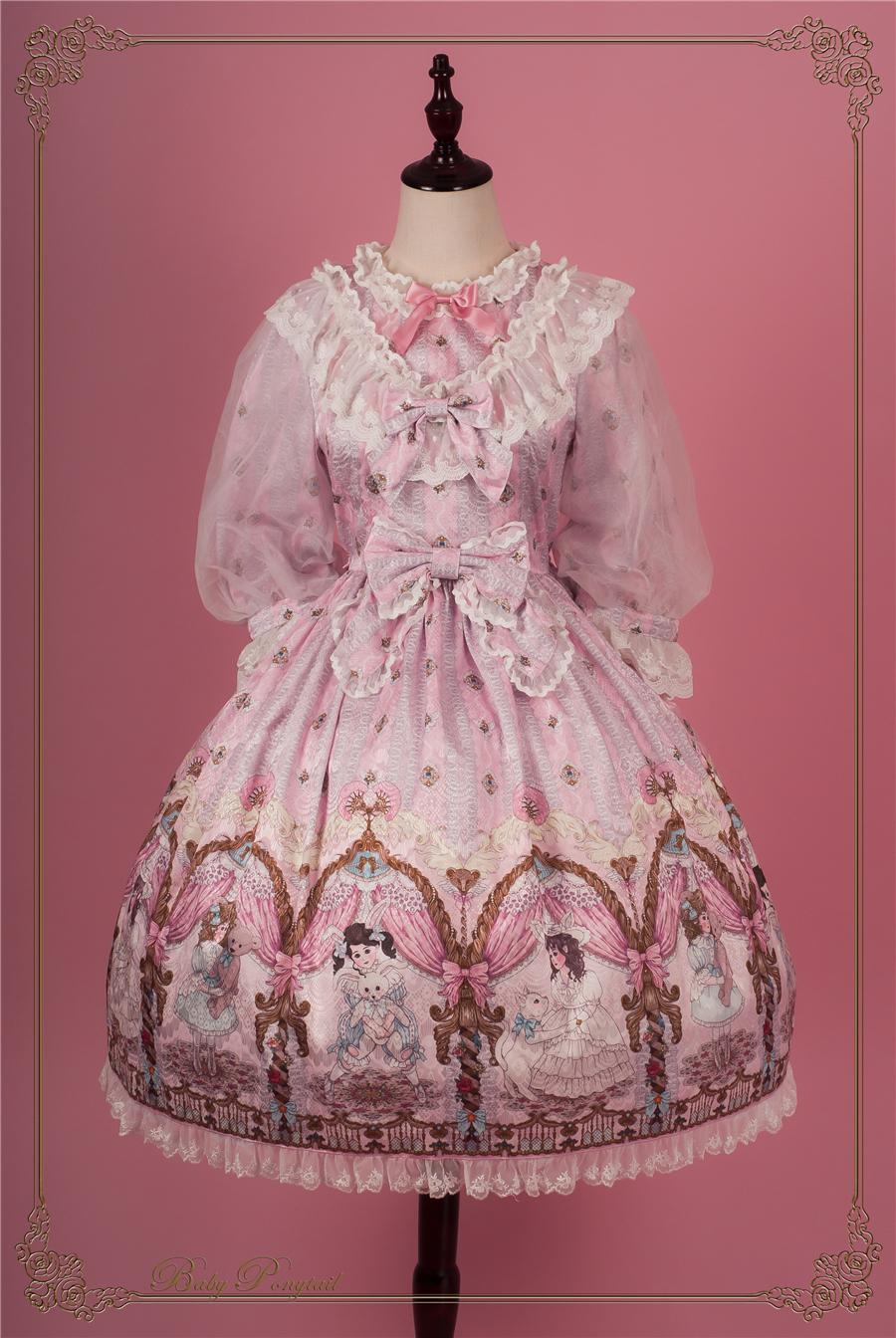 BabyPonytail_Stock Photo_My Favorite Companion_OP Pink_0.jpg