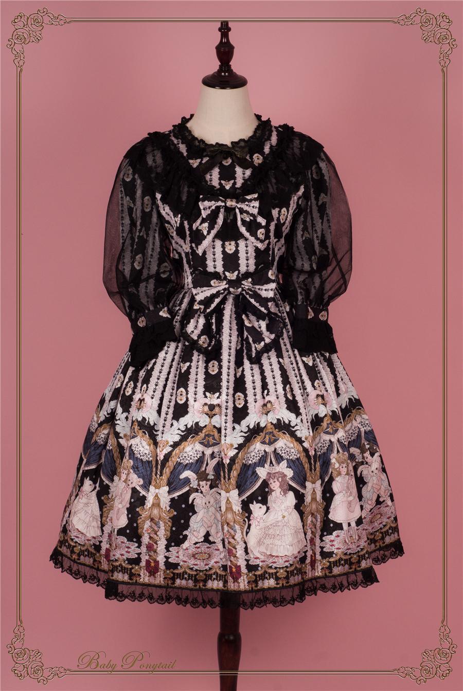BabyPonytail_Stock Photo_My Favorite Companion_OP Black_0.jpg
