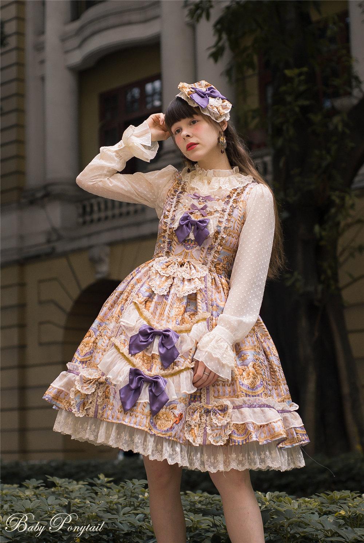 Opera House_JSK_Violet_Model06.jpg