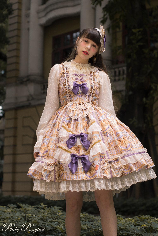 Opera House_JSK_Violet_Model08.jpg