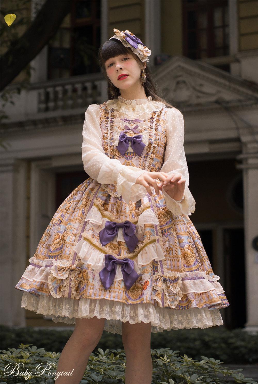 Opera House_JSK_Violet_Model09.jpg
