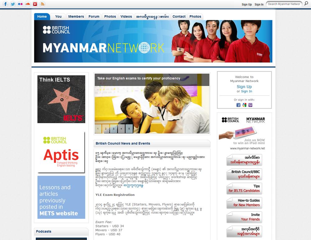 British Council Myanmar - Ning platform