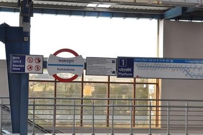 metro+3.jpg