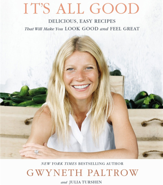 09-gwyneth-paltrow-its-all-good.w529.h793.jpg