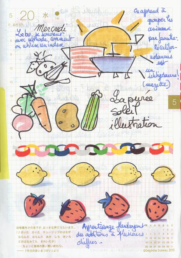 citron02.jpg