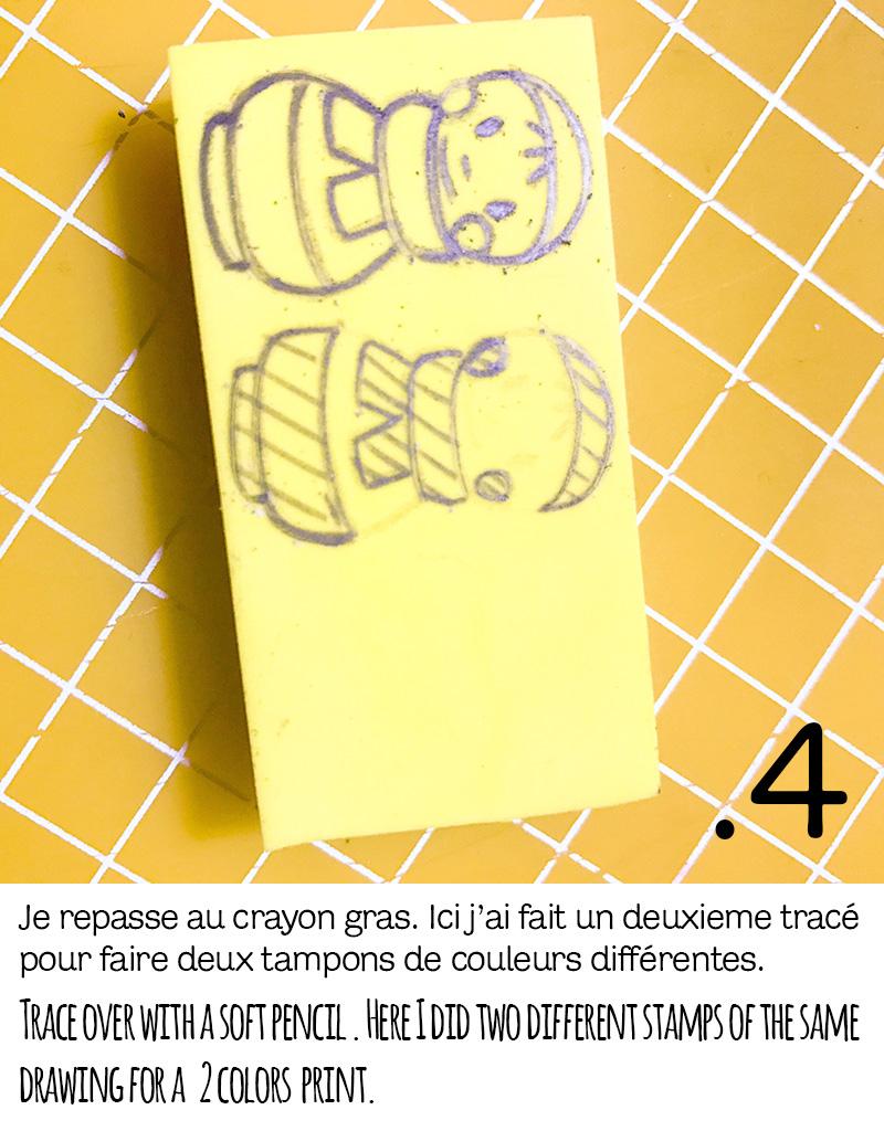 grav_04.jpg