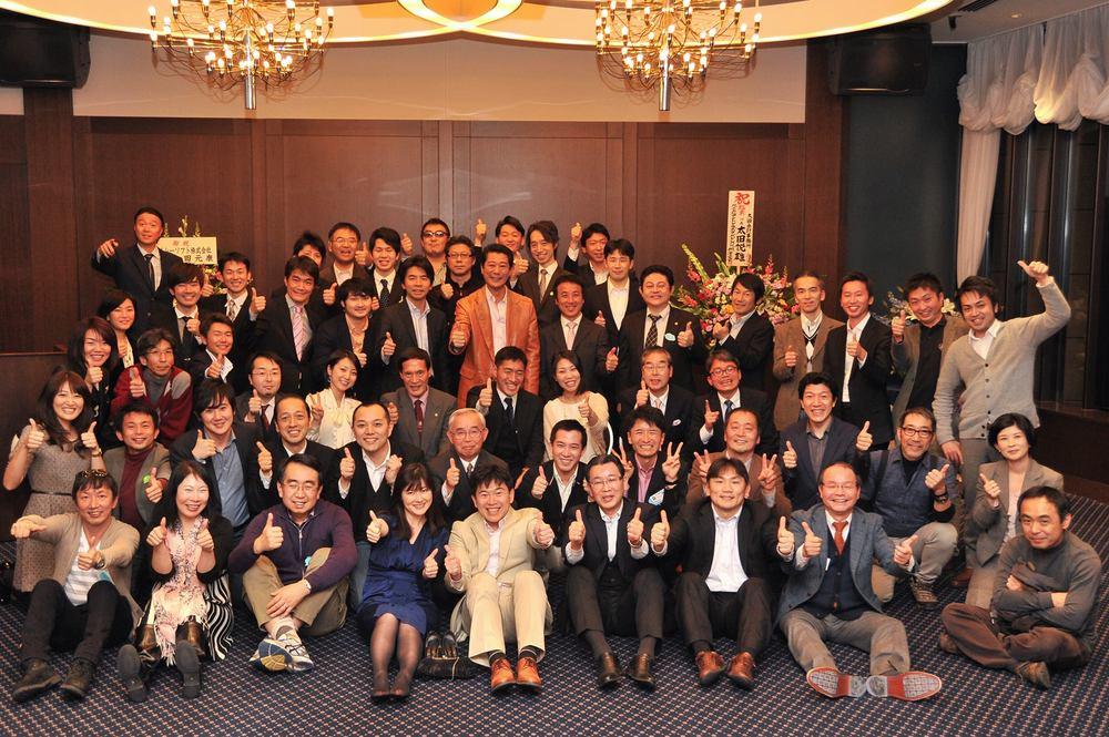 今年1月に開催した起業報告パーティーの時の集合写真です